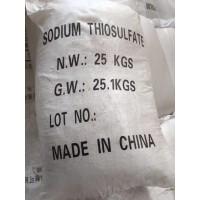 供应优质大苏打99% 硫代***钠 厂家直销