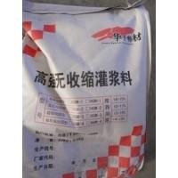 胶州灌浆料价格 灌浆料养护方法