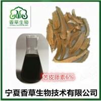 苦皮藤素2% 苦皮藤提取物 农药原料制剂