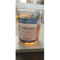 三乙醇胺油酸皂厂家纺织整理助剂专用三乙醇胺油酸皂