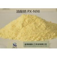 油酸钠生产厂家现货批发油酸钠粉末