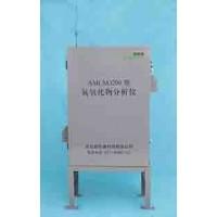 专业供应NOX分析仪 锅炉尾气分析仪 固定式氮氧化物分析仪