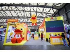 2020年上海品牌授权展览会,上海授权展