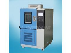 高低温交变箱主要构成的元器件