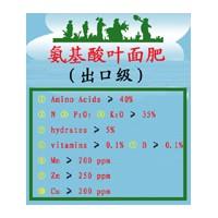 有机富硒氨基酸(出口级)