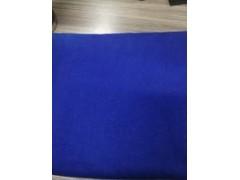 溴靛蓝+2475-31-2-- 重庆华彩化工有限责任公司