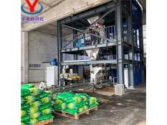 广东粉剂水溶肥包装生产线设备-- 合肥宇承自动化设备有限公司
