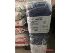 包头市高磷阻垢剂销售-- 东河区鑫津化工产品经销部