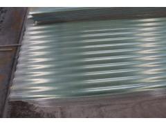 浙江舟山FRP防腐采光瓦 玻璃钢阳光瓦 透明瓦价格多少钱-- 常州市明源建材有限公司
