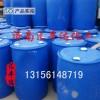 丙二醇甲醚 CAS:107-98-2