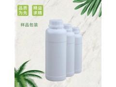 香料级格蓬烯有售-- 武汉卡諾斯科技有限公司