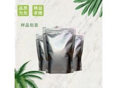 水杨酸现货有售-- 武汉卡諾斯科技有限公司