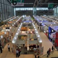 2021第17届越南(胡志明)国际化工展览会