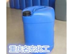 重庆消泡剂批发-- 重庆名宏化工材料有限公司