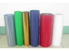 广东PP再生料除味剂+PP回收料除味剂+PP加香除味剂-- 佛山市阿帝兰香精香料科技有限公司