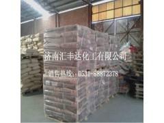 邻氨基苯酚 CAS:95-55-6-- 济南汇丰达化工有限公司市场部