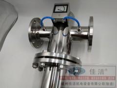 医用负压吸引系统排气消毒装置