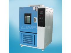 高低温试验箱的型号标准介绍-- 沈阳淋雨试验设备厂