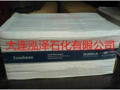 进口原装沙索3971沙索2528食品级微晶蜡沙索蜡-- 大连泓泽石化有限公司