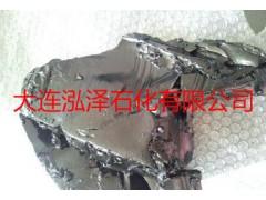 供应韩国进口氧化吹制沥青-- 大连泓泽石化有限公司