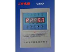 BWD-3K207D6R干式变压器温控仪-- 长沙良维电器有限公司