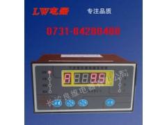 BWDK-3208E变压器温度控制器-- 长沙良维电器有限公司
