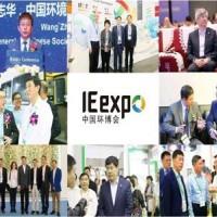 2021上海环卫展|中国环博会上海展|中国国际环保展览会