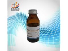 润湿剂604-- 广州裕昌聚合物科技有限公司