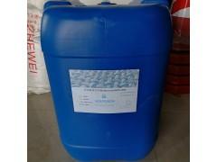 玻尿酸整理剂 福尔普生纺织助剂-- 浙江福尔普生新型材料有限公司