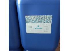 抗菌防霉整理剂 福尔普生纺织助剂-- 浙江福尔普生新型材料有限公司