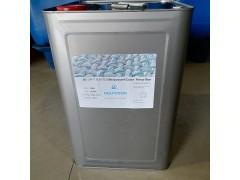 耐日晒牢度整理剂 福尔普生纺织助剂-- 浙江福尔普生新型材料有限公司