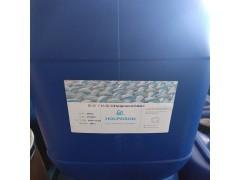 银离子抗菌剂 福尔普生纺织助剂-- 浙江福尔普生新型材料有限公司