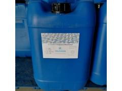 阿甘油整理剂 福尔普生纺织助剂-- 浙江福尔普生新型材料有限公司