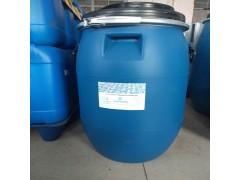 防水防油整理剂 福尔普生纺织助剂-- 浙江福尔普生新型材料有限公司