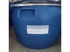 碳八防水防油整理剂 福尔普生纺织助剂-- 浙江福尔普生新型材料有限公司