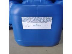 防蚊虫整理剂 福尔普生纺织助剂-- 浙江福尔普生新型材料有限公司
