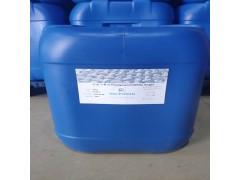 负离子整理剂 福尔普生纺织助剂-- 浙江福尔普生新型材料有限公司