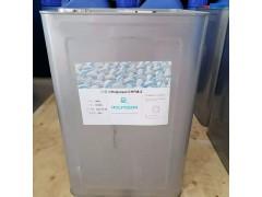 纺织交联剂 福尔普生纺织助剂-- 浙江福尔普生新型材料有限公司