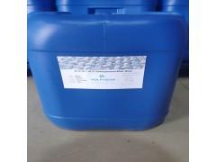 胶原蛋白整理剂 福尔普生纺织助剂-- 浙江福尔普生新型材料有限公司