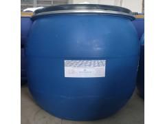 抗静电整理剂 福尔普生纺织助剂-- 浙江福尔普生新型材料有限公司