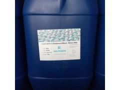 抗菌防螨整理剂 福尔普生纺织助剂-- 浙江福尔普生新型材料有限公司