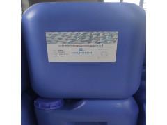 抗菌卫生除臭整理剂 福尔普生纺织助剂-- 浙江福尔普生新型材料有限公司