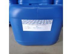 抗紫外线整理剂 福尔普生纺织助剂-- 浙江福尔普生新型材料有限公司