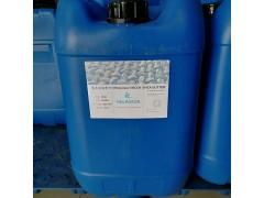 乳木果油整理剂 福尔普生纺织助剂-- 浙江福尔普生新型材料有限公司