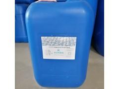 三防整理剂 福尔普生纺织助剂-- 浙江福尔普生新型材料有限公司