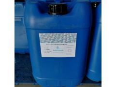 维生素整理剂 福尔普生纺织助剂-- 浙江福尔普生新型材料有限公司