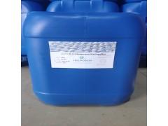 远红外整理剂 福尔普生纺织助剂-- 浙江福尔普生新型材料有限公司