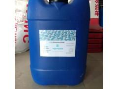消臭整理剂 福尔普生纺织助剂-- 浙江福尔普生新型材料有限公司