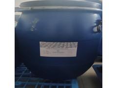 阻燃整理剂 福尔普生纺织助剂-- 浙江福尔普生新型材料有限公司