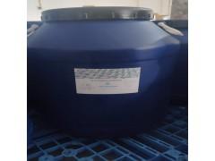 纺织用渗透剂 福尔普生纺织助剂-- 浙江福尔普生新型材料有限公司